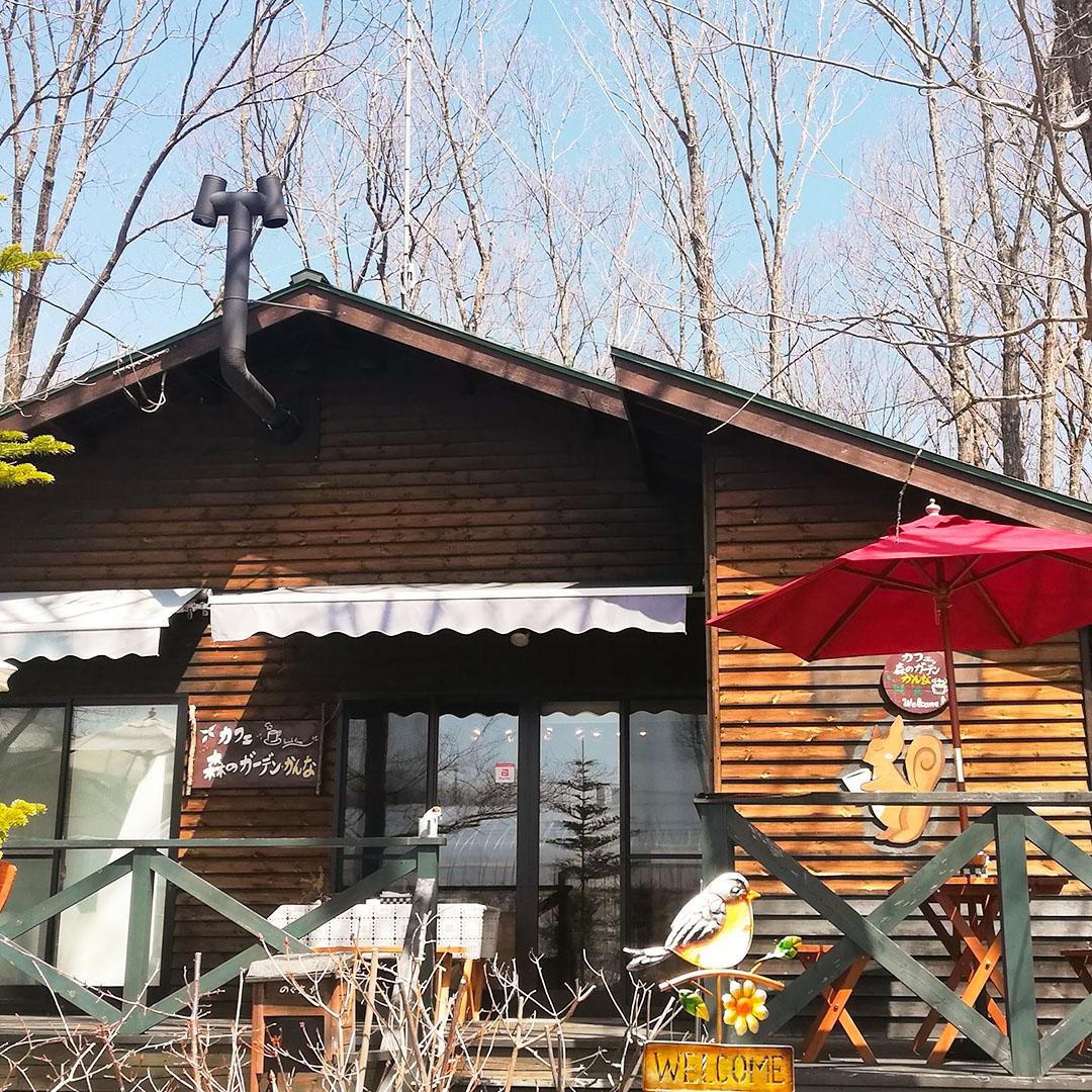 北軽井沢貸別荘ペンチュ villa pentu, myhome pentu, agora houseのの周辺レストランのカフェ森のガーデン かんな。犬と一緒に過ごせるレストラン。